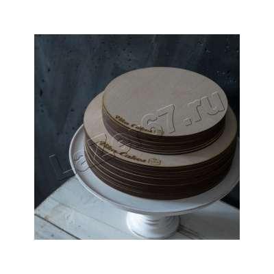 Купить подложку под торт 28 см с надписью