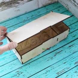 Коробка с отделениями разной величины