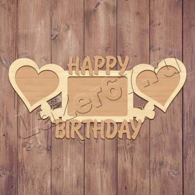 Фоторамка Happy Birthday на день рождения купить в Смоленске