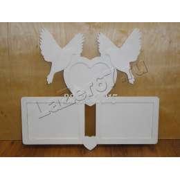 Фоторамка свадебная с голубями