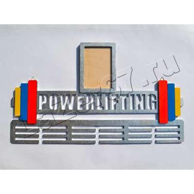 Медальница Powerlifting купить в Смоленске