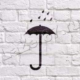 Трафарет «Беречь от влаги»