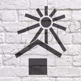 Трафарет «Беречь от солнечных лучей»