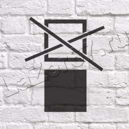 Трафарет «Штабелировать запрещается»