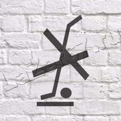 Трафарет «Поднимать тележкой запрещается» купить